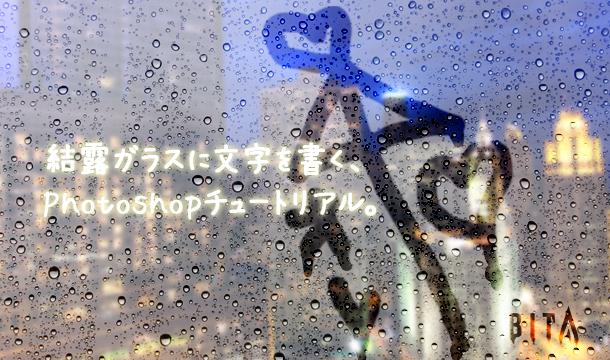 rain_00___