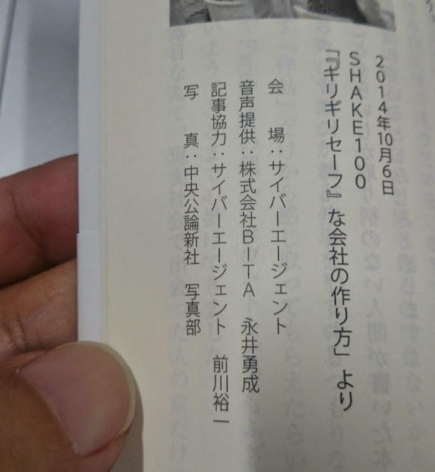 shimoda_book002