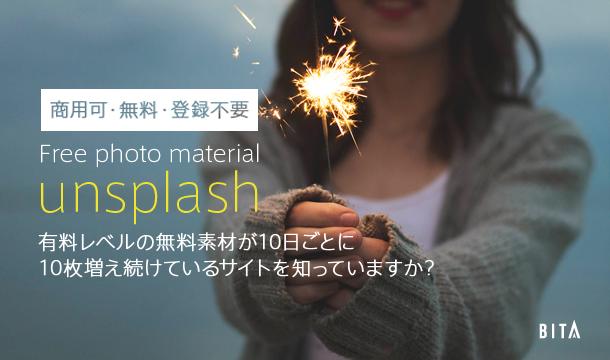 unsplash00__