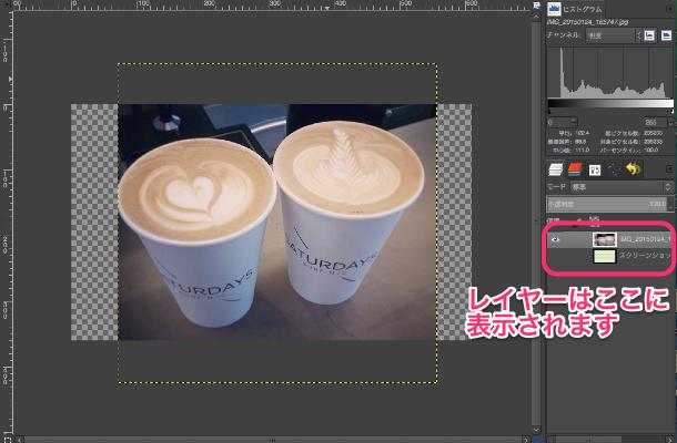 __スクリーンショット_2015-03-17_19_19_36___インポートされた画像_-1_0__RGBカラー__2枚のレイヤー__610x360_–_GIMP_と_アプリケーション