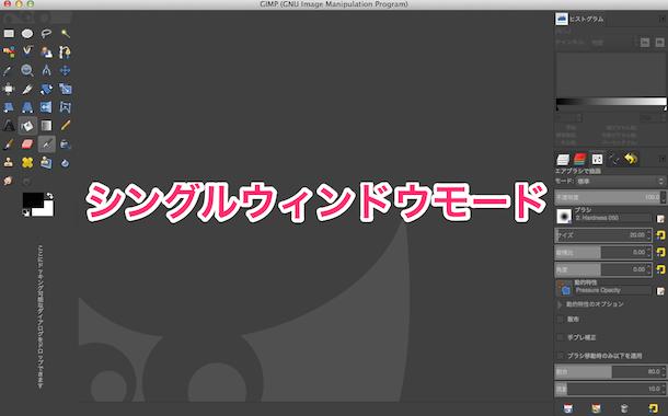 Menubar_と_GIMP__GNU_Image_Manipulation_Program__1