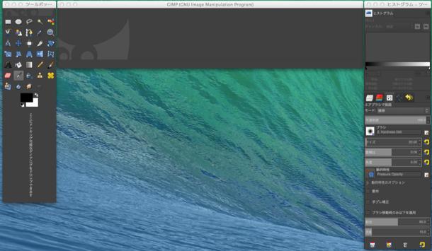 ツールボックス_と_ヒストグラム_-_ツールオプション_と_GIMP__GNU_Image_Manipulation_Program_