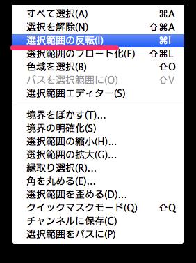 スクリーンショット_2015-03-18_12_57_14