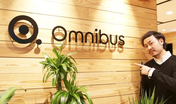 omunibus01