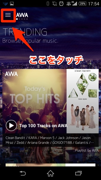 610_awa_tips002