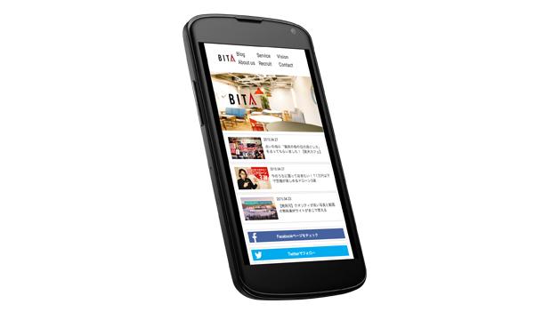 Android Nexus 4