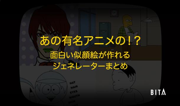 anime00_
