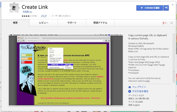 createlink001