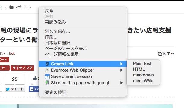 createlink004
