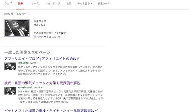 search_g002