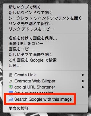 search_g_menu