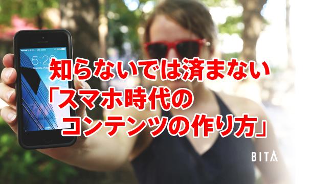 sumahojidai_eye
