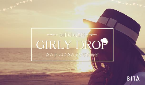 girly00
