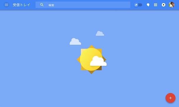 inbox_love