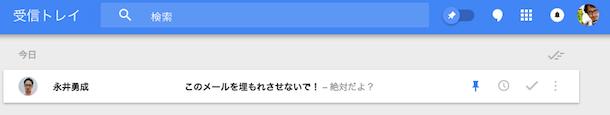 inbox_love003