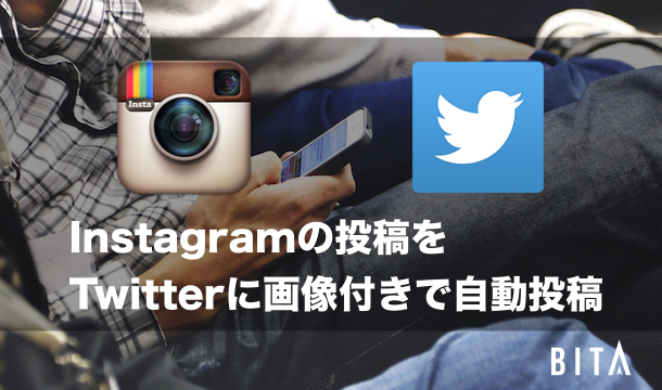 instagram_twitter_eye