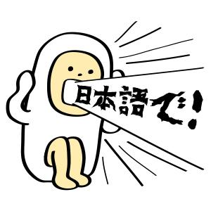 line_stamp_made005