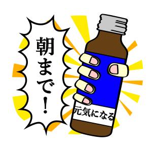 line_stamp_made008