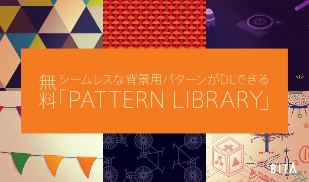 pattern_00