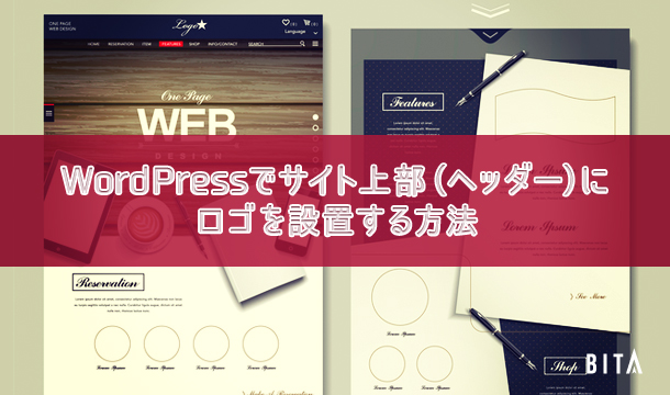 wp_header_eye
