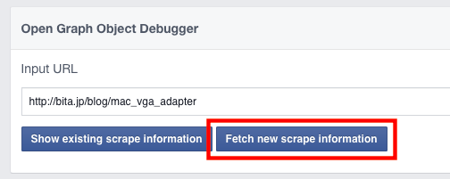 facebook_fetch_button