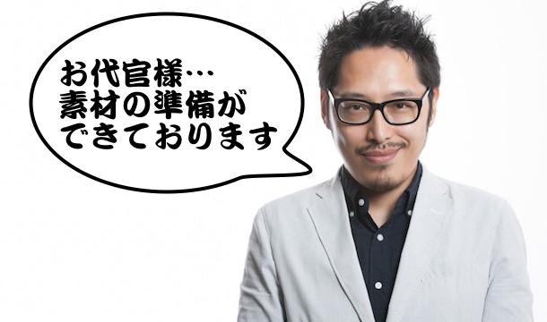 yusei_pakutaso_eye