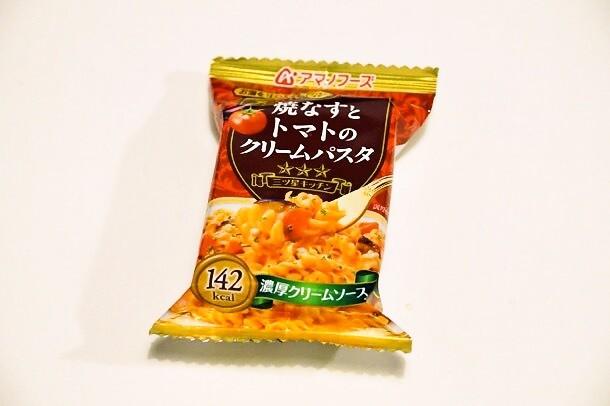 610_amano_shishoku_02