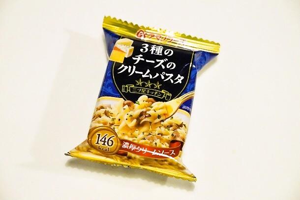 610_amano_shishoku_03
