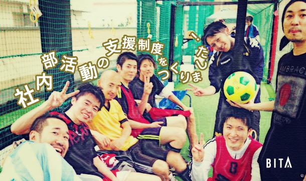 club_support_eye