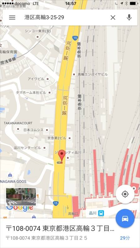 google_maps_5tips02