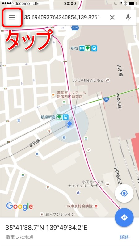 google_maps_5tips06