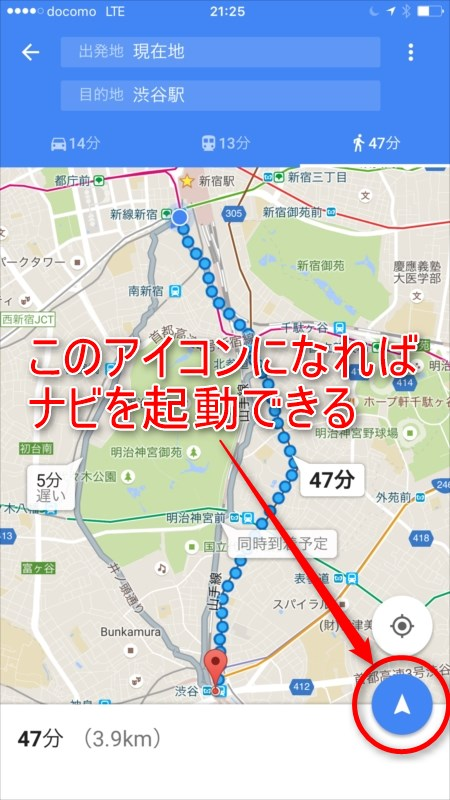 google_maps_5tips18-1