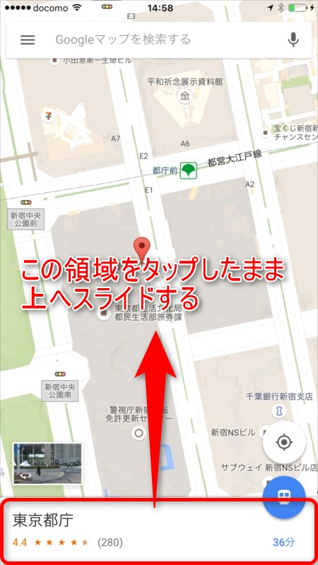 google_maps_5tips19