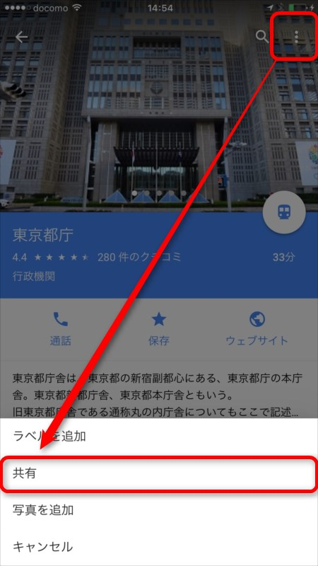 google_maps_5tips20