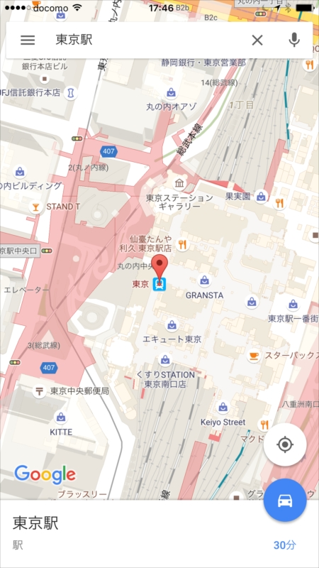 google_maps_5tips28