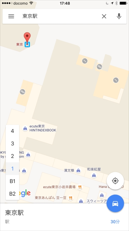 google_maps_5tips30