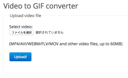 mac_video_to_gif03