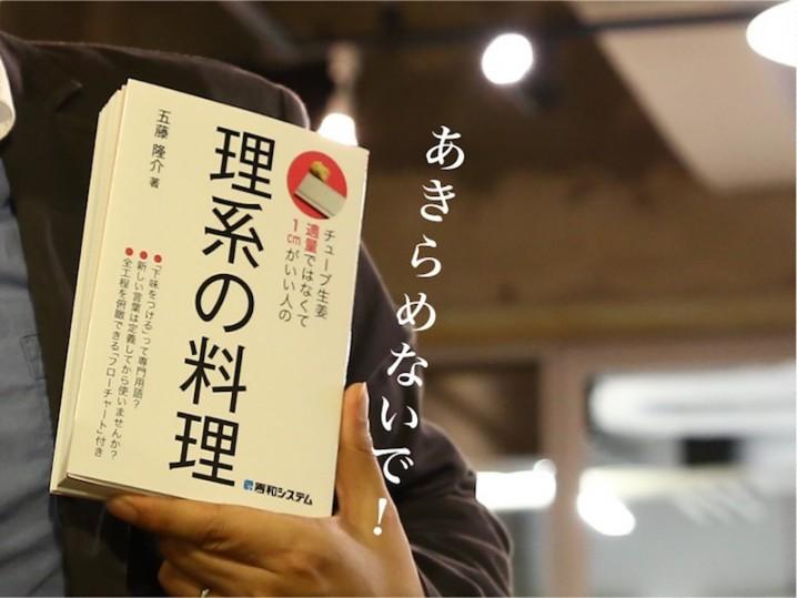 料理が苦痛だ : 本多理恵子 | HMV&BOOKS online - …