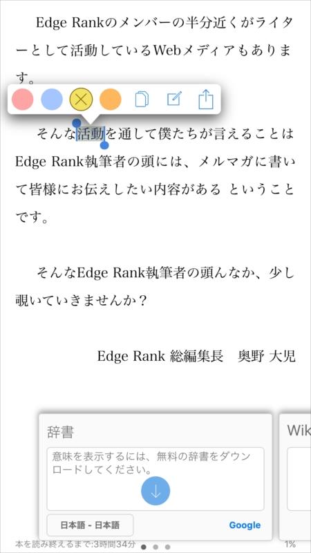 kindle_09