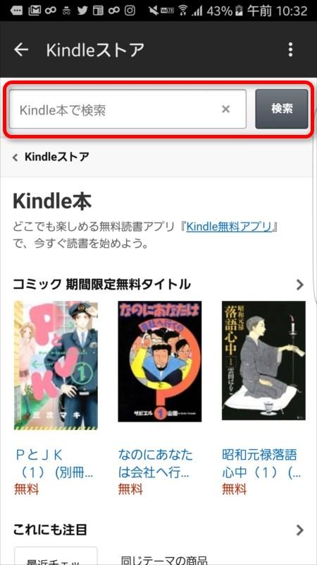 kindle_25