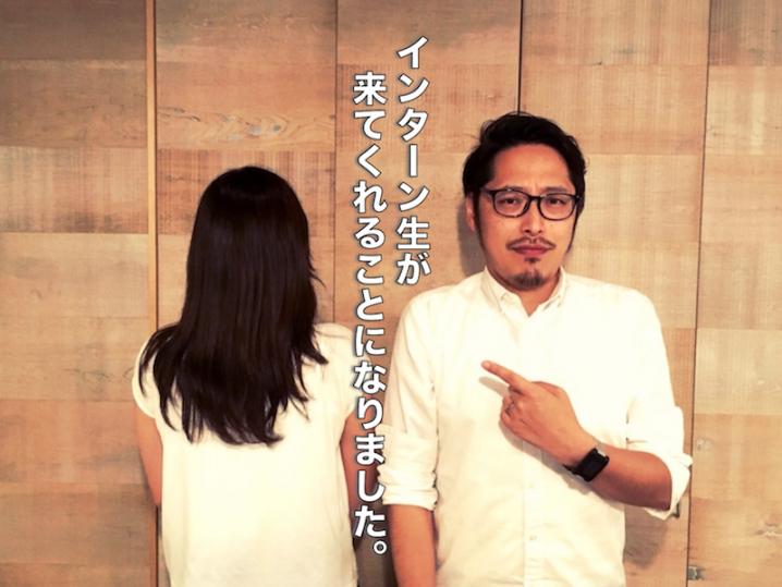 new_intern_eye