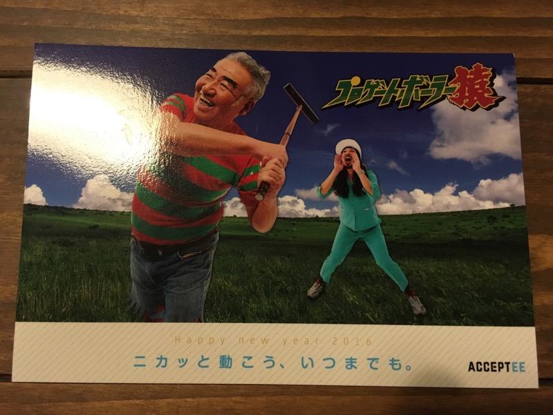 omoidori_review01