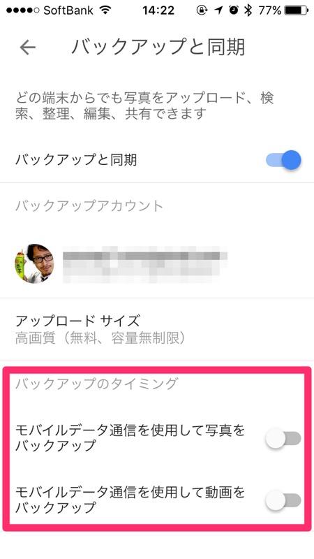 iphone_google_photos00006