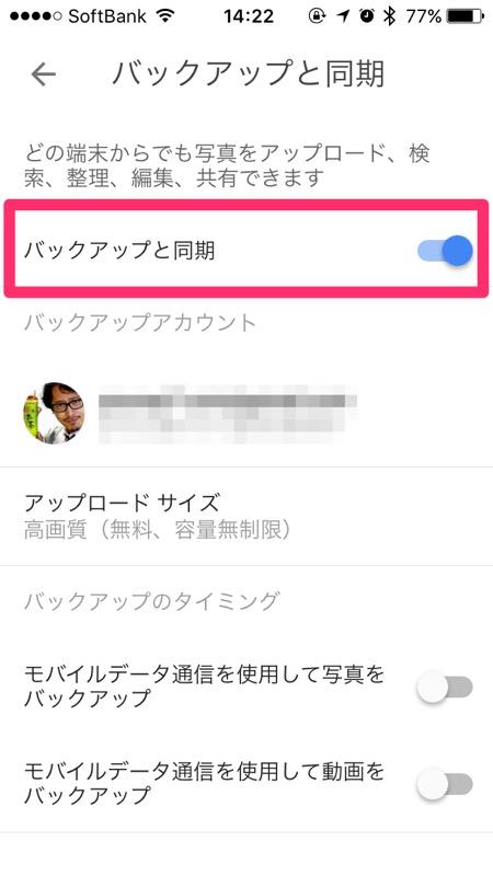 iphone_google_photos00007