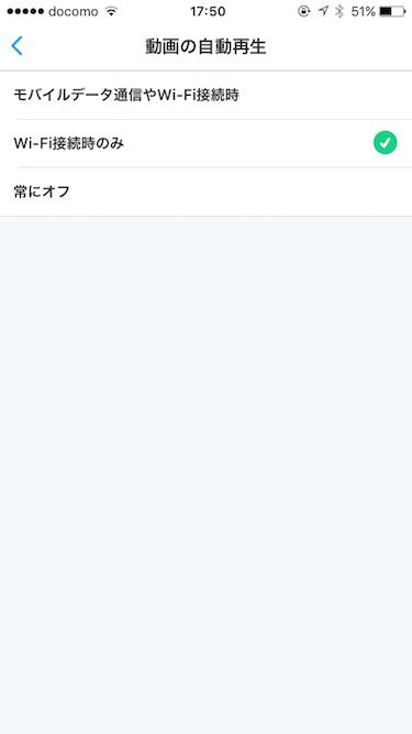twitter_settei03