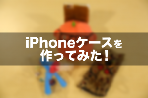 original_iphone_case